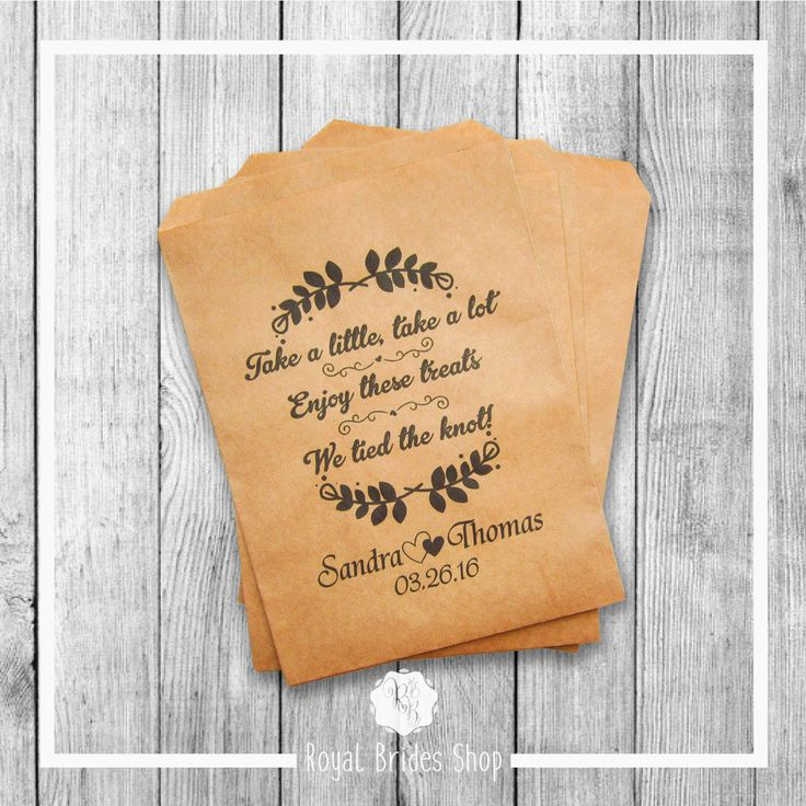 Wedding Favor Bags - Style 002