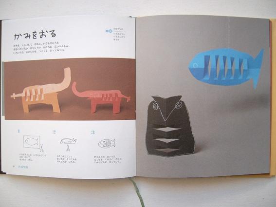 http://atelierpourenfants.blogspot.fr/2010/09/little-hands-craft-book.html