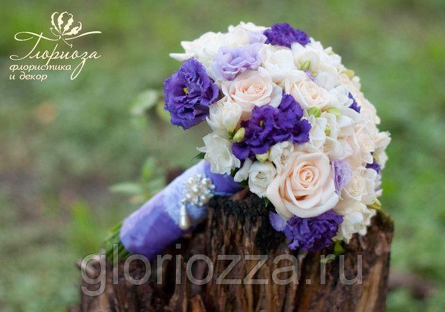wedding bouquet violet Сиреневый фиолетовый букет невесты