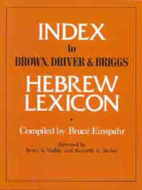 Index to, Driver and Briggs Hebrew Lexicon