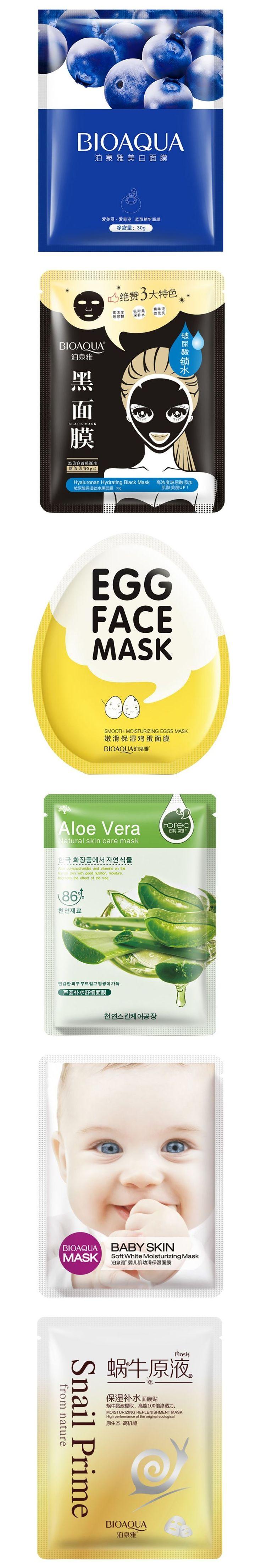 Moisturizing Face Mask Oil Control Brighten Wrapped Mask Face Care Egg Facial Masks Tender