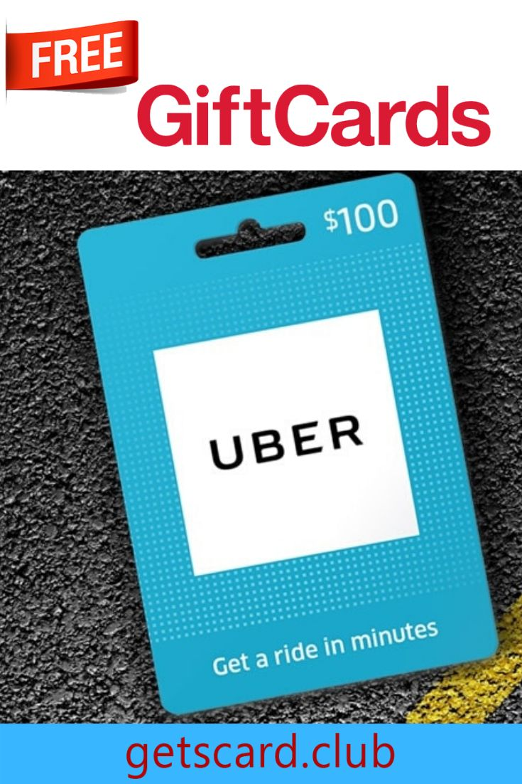 Free uber gift card codes 2019 in 2020 best gift cards