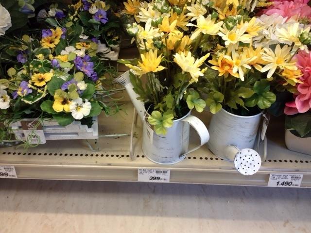 ニトリのお花