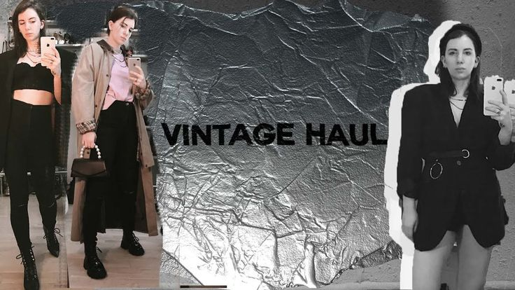 Urban Jungle L Train Vintage Store Haul Cool Style Edgy Edgy Fashion Vintage Store
