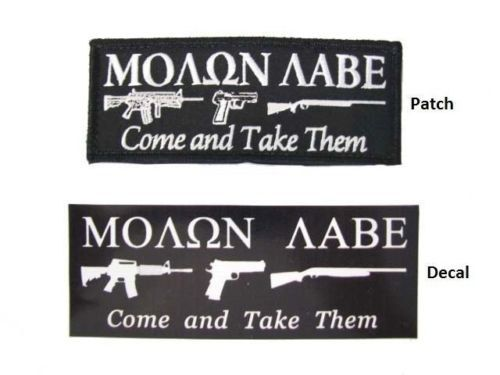 Molon Labe Come and Take Them AR-15 M16 Rifle Pro Gun Pistol 2nd Amendment American Patriot Patch Sticker Combo by MilitaryMahogany on Etsy