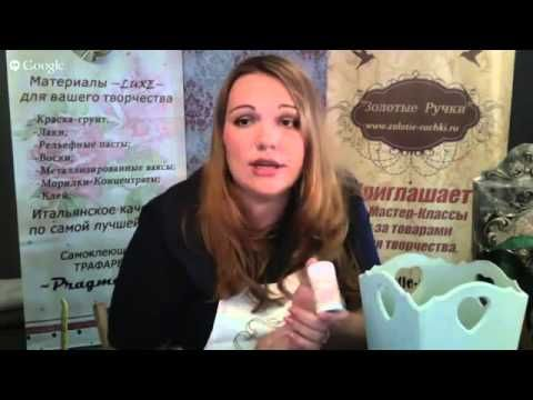 Университет декупажа  Наталья Каримова  Иммитация малахита морилками