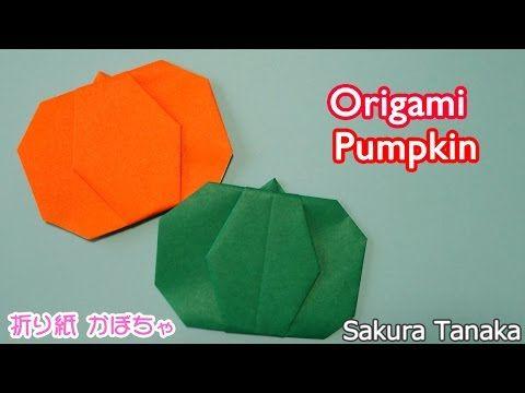 Origami Pumpkin / 折り紙 かぼちゃ(南瓜) 折り方 - YouTube