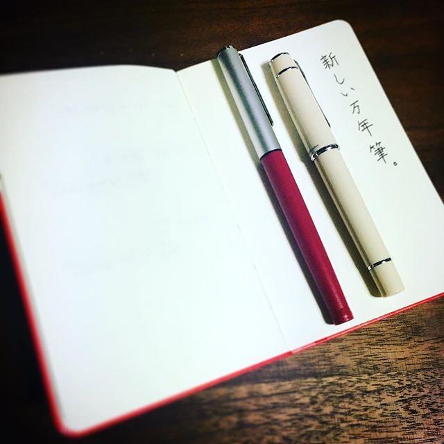 pen.meme.pen2017/03/26 sun 会いたかった!! @tommy_notes_16 さんに教えて頂いた #セーラー #ハイエースネオ と、もうひとつ気になった #パイロット #プレラ ♡ . . うわーっ‼︎となりました。 感激。 書きやすい! まるでボールペンのような書き心地! なのに、カリカリしていて書き味はちゃんと万年筆! 素敵。 これからよろしくね☺︎ #モレスキン もよろしく♡ @tommy_notes_16 さん ありがとうございます😊 #ペン字 #硬筆 #ペン #モレスキン #ノート #メモ帳 #日本語 #文字 #日本人 #水性ペン #文房具 #手書きツイート #セーラー #ハイエースネオ #万年筆 #パイロット #PILOT #プレラ2017/03/26 21:36:56