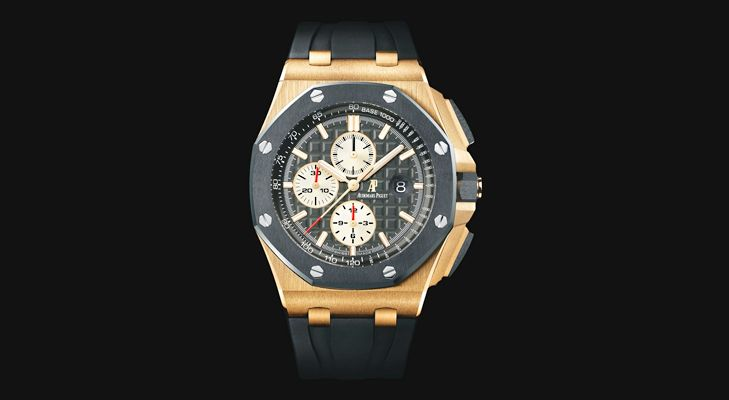 Royal Oak Offshore Chronograph by #Piguet - Top Five Luxury Watches for men for 2014