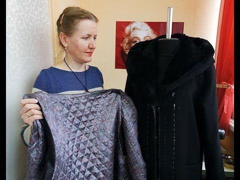 Соединяем подкладку с верхом пальто - YouTube
