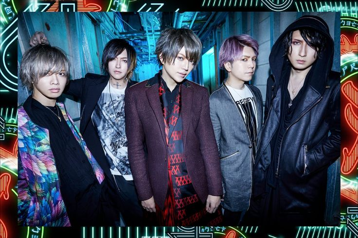 """PLANET NINE"" by A9 (album details + NEW LOOK)"