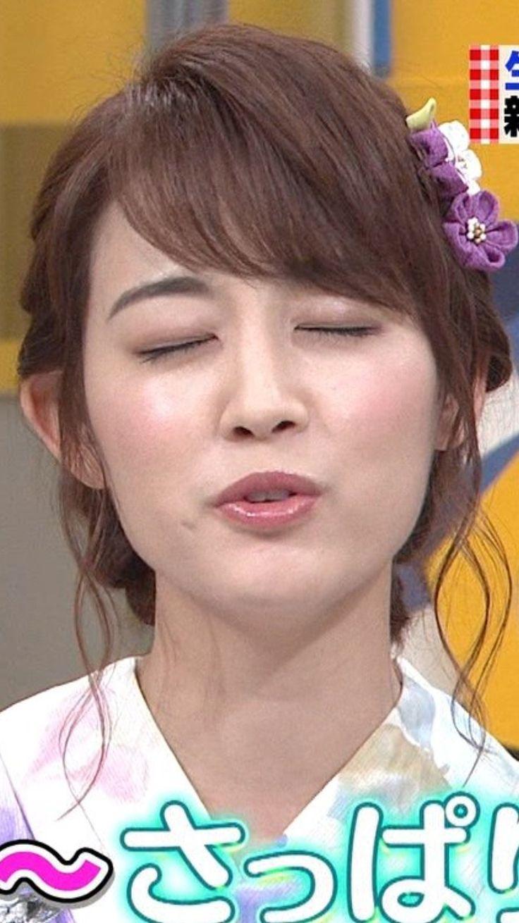 「新井恵理那」おしゃれまとめの人気アイデア|Pinterest|リョウ イチカワ キス 顔, 美人 アナウンサー