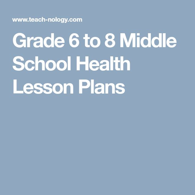 Health Lesson Plan Best Lesson Plan Sample Ideas On Pinterest - Health lesson plan template
