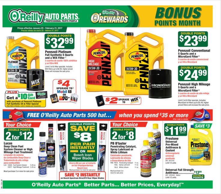 O Reilly Auto Parts January 25 - February 21, 2017 - http://www.olcatalog.com/oreilly-auto/oreilly-auto-parts.html