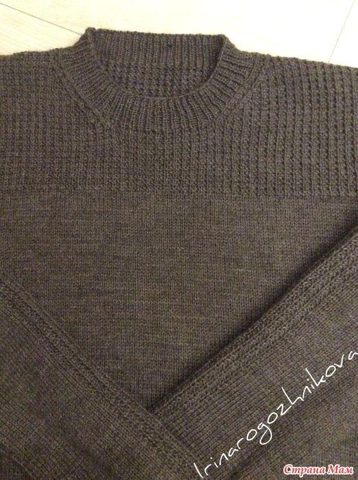 . Пуловер для мужа (с описанием)