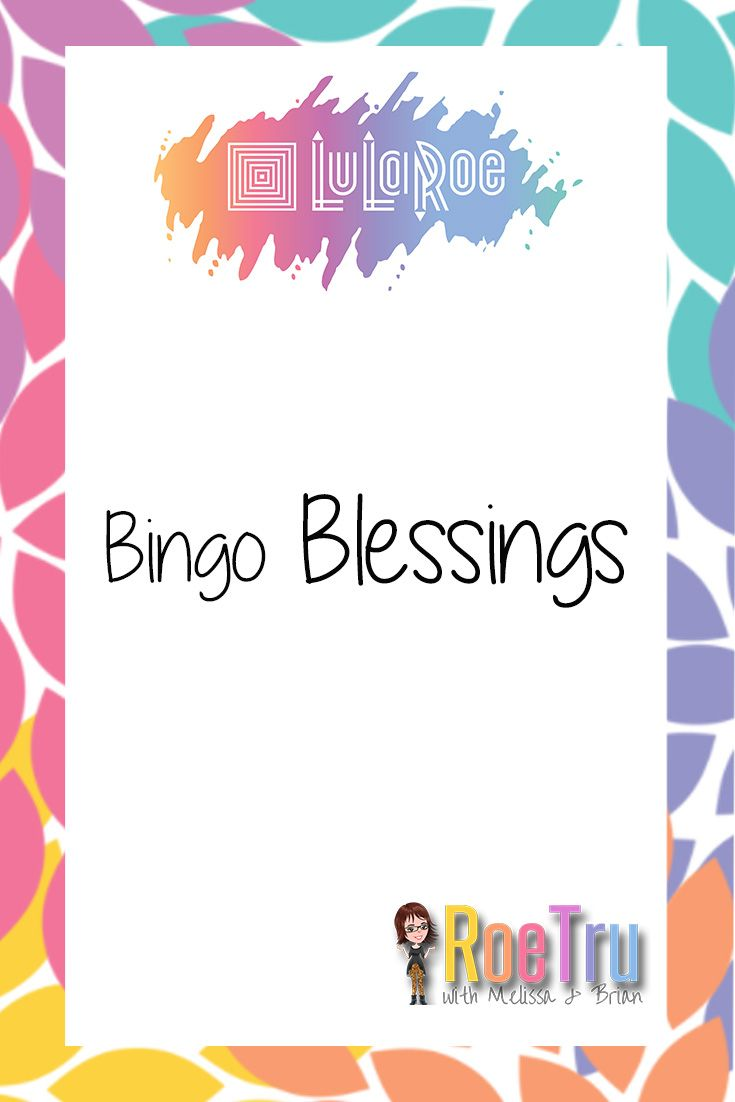 The Ultimate Bingo How-To for LuLaRoe Retailers! http://wp.me/p7skAH-9W