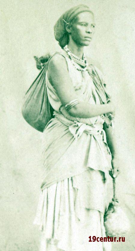 Сомалийская женщина с ношей. 19 век.