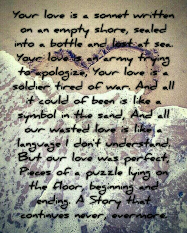 52 best Lyrics by Darren Hayes images on Pinterest   Lyrics, Music ...