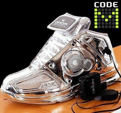 DaDa Shoes with MP3 Player