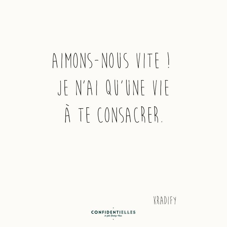 Mot d'amour - Confidentielles