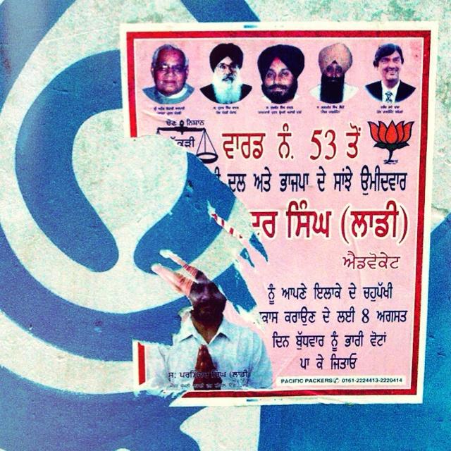 Punjabi Political Poster