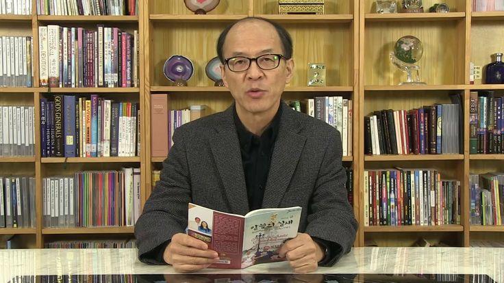 """140214 생명 안에서 """"왕 노릇 하기"""" on Vimeo"""
