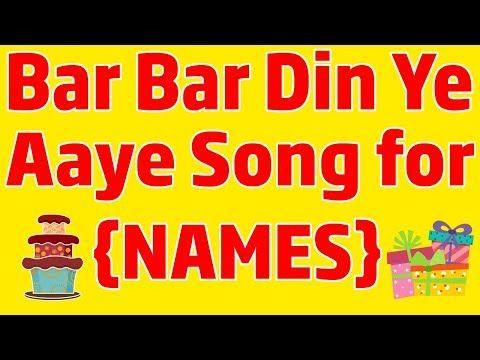 Hindi Birthday Song With Name Reelfasr
