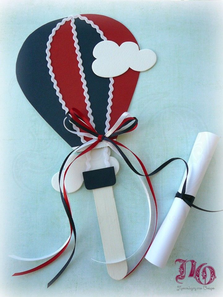 Χειροποίητο προσκλητήριο «Αερόστατο» σε στικ για αγοράκι. Τιμή: 3,00€ με ΦΠΑ