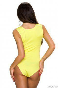 Body Intense Look Yellow