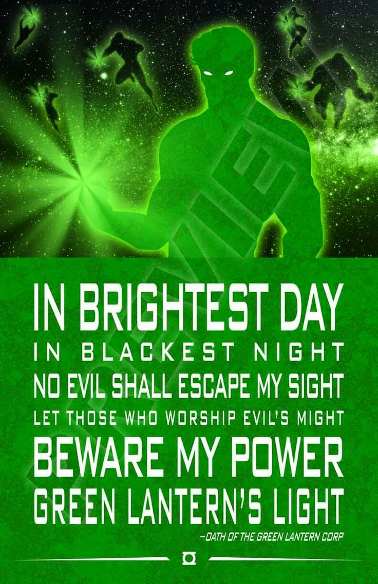 Green Lantern quote. Hal Jordan. Oath of the Green Lantern Corp. Justice League. DC Comics