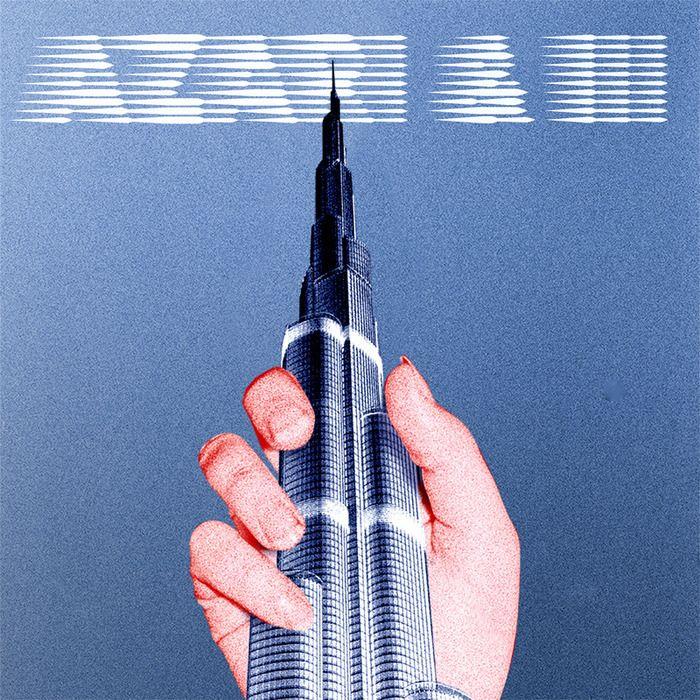 A Look at the Polaris Long List: 5. Azari & III – Azari & III