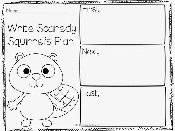 Scaredy Squirrel Unit FREEBIE