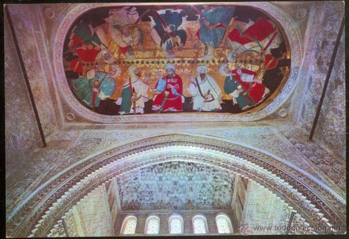 Datoonz.com = Pinturas Sala Reyes Alhambra ~ Várias idéias de design atraente...