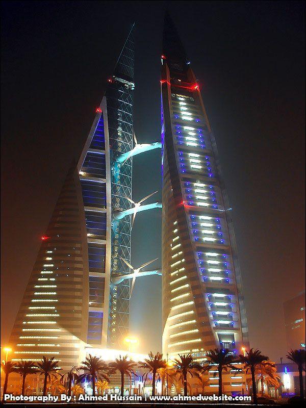 Le nouveau World Trade Center, Bahrain