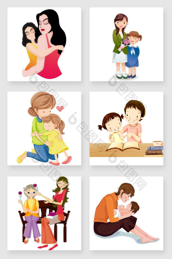 20+ Mother Vs Father Animated Clipart