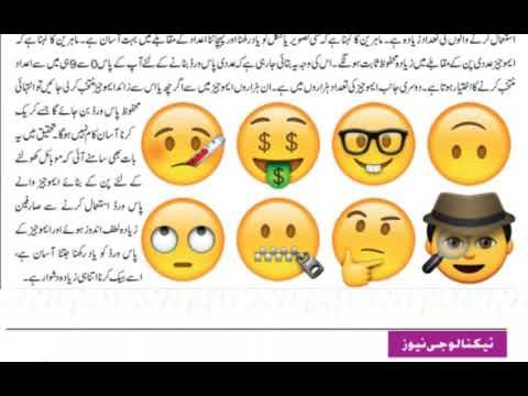 Computing Magazine June 2017 Pdf Urdu Read Online