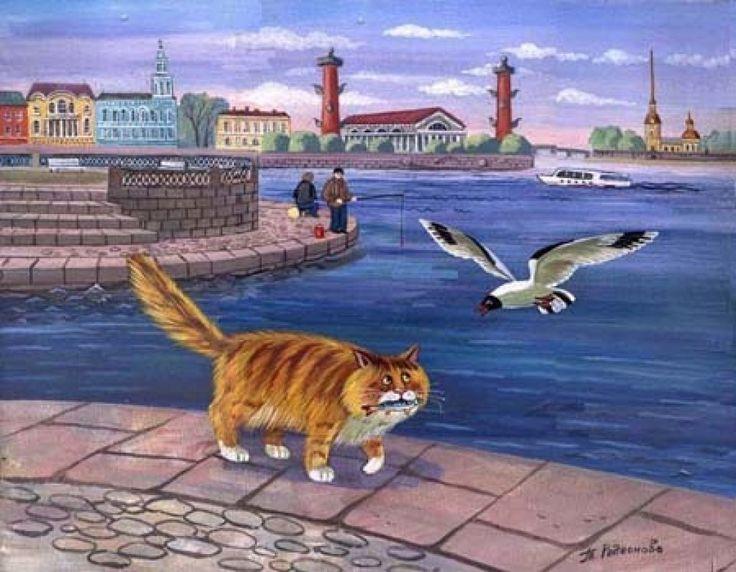 Года, коты санкт-петербурга открытки