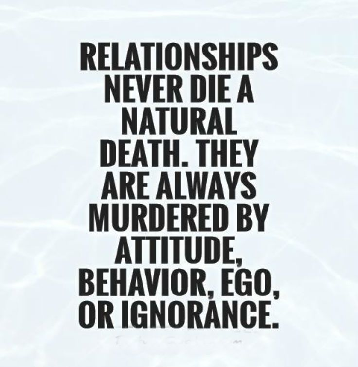 meaningless relationship quotes