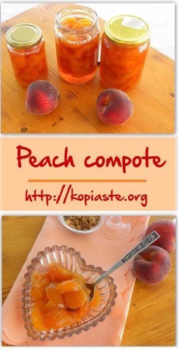How to make peach compote. http://bit.ly/2920fqA Πώς θα φτιάξουμε κομπόστα.  http://bit.ly/2927pNb #peach_compote #how_to_make_compotes #kopiaste #κομπόστα_ροδάκινο #πώς_φτιάχνουμε_κομπόστες #κοπιάστε