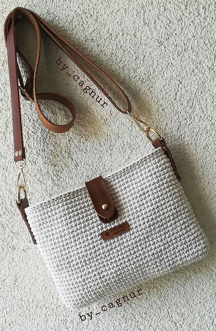 Wonderful Crochet Bags Made By Skilled Housewives For The Summer Season. Page 5