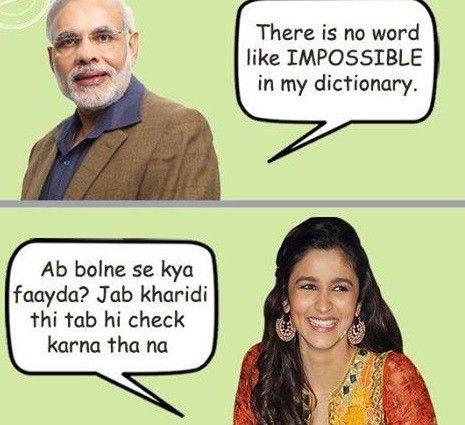 """School inspection inspector: ek bade scientist ka name batao.. Student: Alia Bhatt..!! Inspector: aap ye sikhate ho school me.. Teacher: ye totla he sir… Ye bol raha hai.. """"ARYABHATT""""!!"""