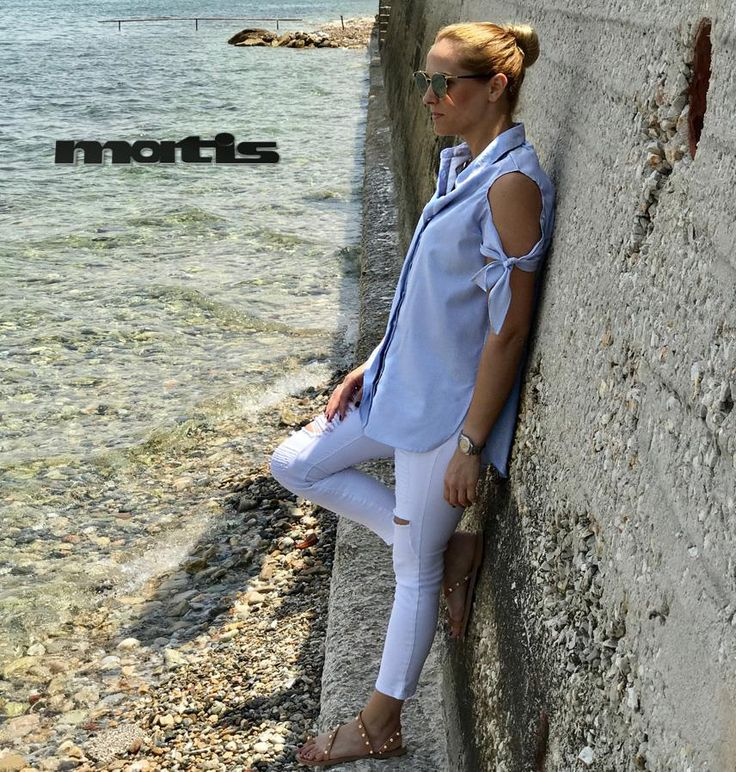 White pants can make any outfit look light and fun or classy!