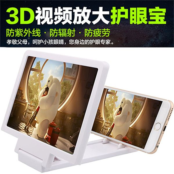 Mobile HD beeldschermloep schermvergroter 3d oog Bao veelzijdige mobiele telefoon houder fabriek direct