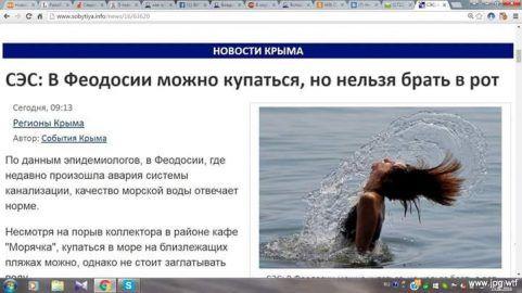 """""""Іноді краще недопост, ніж перепост"""", — блогер про маніпулятивність сучасних заголовків http://dneprcity.net/blogosfera/inodi-krashhe-nedopost-nizh-perepost-bloger-pro-manipulyativnist-suchasnix-zagolovkiv/    Зараз написання заголовків стало ледь не мистецтвом.   Прочитала, що величезний процент людей навіть не читає ті тексти, які радо перепощують, а далі їх перепощують інші.   І вже"""