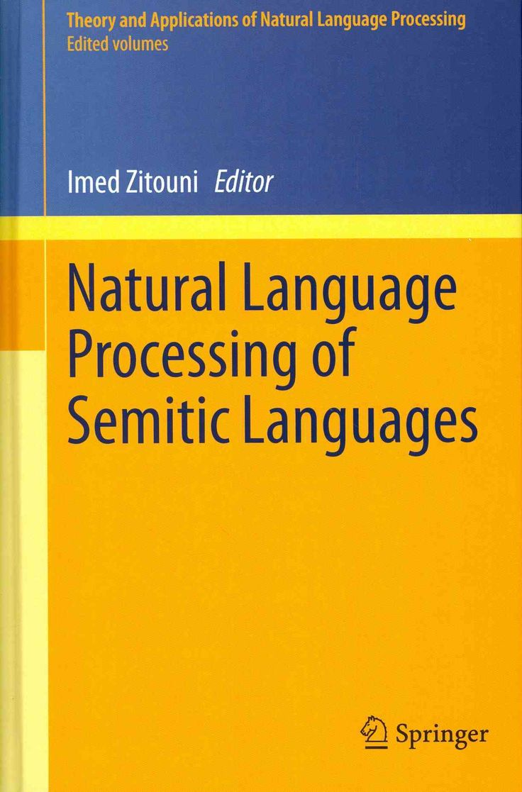 1000+ ideas about Semitic Languages on Pinterest ...