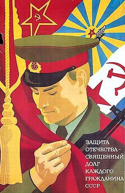 fatherland | 00 The Defence of the Fatherland. A Sacred Duty for Every Soviet ...