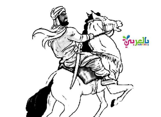 اوراق عمل للتلوين عن الهجرة النبوية للاطفال رسومات اسلامية للتلوين بالعربي نتعلم Humanoid Sketch Art