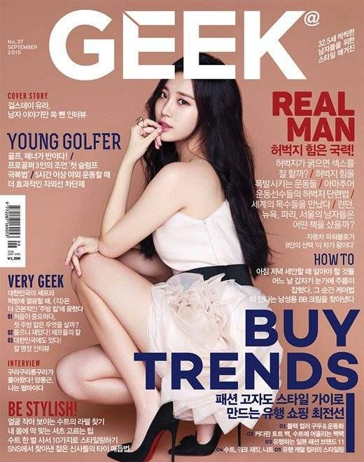 Girls' Day's Yura is anything but a geek on the cover of 'Geek' | allkpop.com