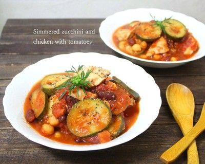 フライパンに材料入れて煮るだけ♪ズッキーニと鶏肉のトマト煮