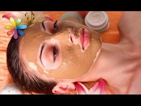 Голливудская маска, которая сделает кожу мягкой и увлажнённой – Все буде добре.Выпуск 670от15.09.15 - YouTube